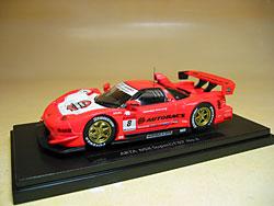 Honda NSX Super GT 500