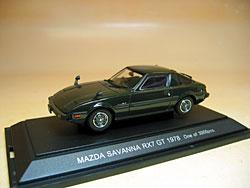 Mazda RX7 GT