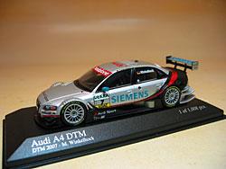 Audi DTM 2007