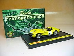 Ferrari Testarossa 1958