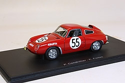 Fiat Abarth 700