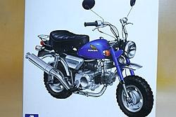Honda Z50J-I