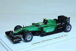 Caterham CT05 Renault