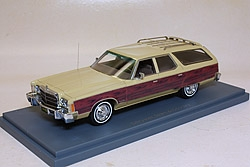 Chrysler Townand Country