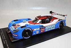 Nissan LM GT-R Nismo
