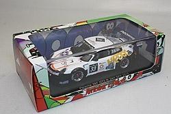 Porsche 911 997 GT3-R