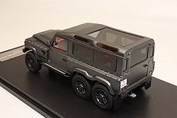 Land Rover Kahn Flying Huntsman