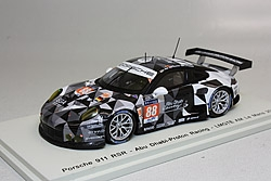 Porsche 911 RSR Abu Dhabi P