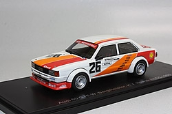 Audi 80 GTE Gr2