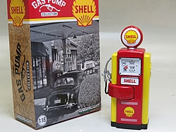 Tankzuil Shell