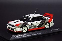 Audi 90 Quattro IMSA GT