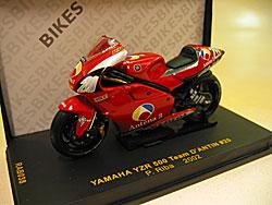 Yamaha YRT