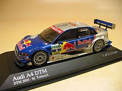 Audi A4 DTM 2005